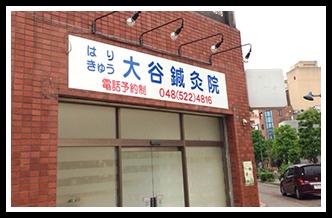 高崎線熊谷駅から徒歩5分の好立地